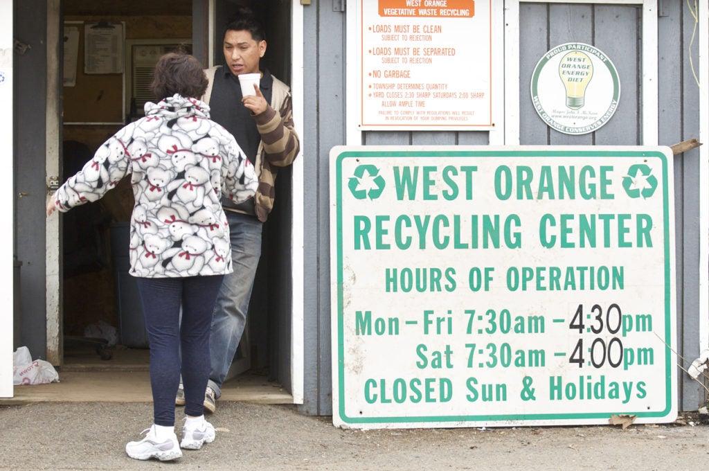 West Orange Environmental Center